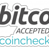 コインチェックの登録方法♪ビットコインを手軽に購入